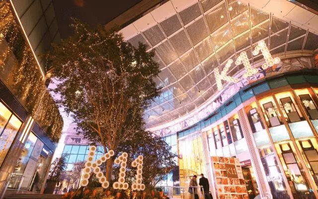 K11商场